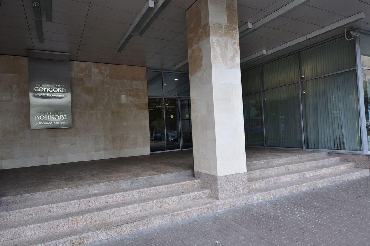 office-1800-m2
